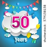 50th anniversary celebration... | Shutterstock .eps vector #579158158