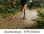 male runner runs marathon...   Shutterstock . vector #579176314