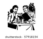 happy diners   retro clip art | Shutterstock .eps vector #57918154