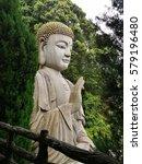 buddha | Shutterstock . vector #579196480