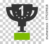 first prize cup icon. vector... | Shutterstock .eps vector #579239818