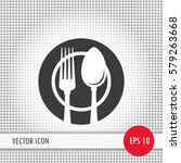 spoon and fork icon | Shutterstock .eps vector #579263668