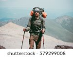 traveler man hiking in... | Shutterstock . vector #579299008