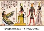 vector illustration of egyptian ... | Shutterstock .eps vector #579329953