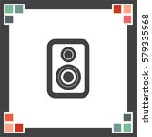 speaker vector icon. audio sign....
