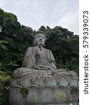 buddha statue | Shutterstock . vector #579339073