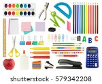 collection of school supplies ... | Shutterstock . vector #579342208