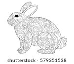 vector illustration of the... | Shutterstock .eps vector #579351538