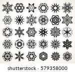 set of ornate lacy doodle... | Shutterstock .eps vector #579358000