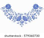 vector design for collar t... | Shutterstock .eps vector #579360730