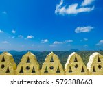 traditional kandyan cloud wall... | Shutterstock . vector #579388663
