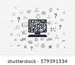 education concept  painted... | Shutterstock . vector #579391534