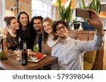leisure  technology  friendship ... | Shutterstock . vector #579398044