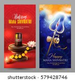 vertical banners for maha... | Shutterstock .eps vector #579428746
