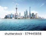 shanghai skyline in sunny day ... | Shutterstock . vector #579445858