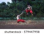 """pencak silat"" indonesian... | Shutterstock . vector #579447958"