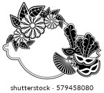 black and white silhouette... | Shutterstock .eps vector #579458080