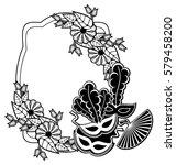 black and white silhouette... | Shutterstock .eps vector #579458200