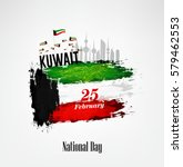 kuwait national day celebration ... | Shutterstock .eps vector #579462553