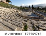 ruins of the theatre of... | Shutterstock . vector #579464764