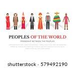 people friendship.... | Shutterstock .eps vector #579492190