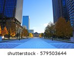 scenery of the tokyo station | Shutterstock . vector #579503644