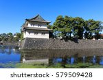 view of the imperial palace ... | Shutterstock . vector #579509428