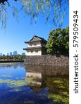 view of the imperial palace ... | Shutterstock . vector #579509434