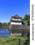 view of the imperial palace ... | Shutterstock . vector #579509440