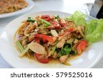 soft focus of crab curry in... | Shutterstock . vector #579525016