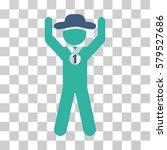 gentleman champion icon. vector ...   Shutterstock .eps vector #579527686