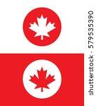 vector canadian leaf symbol | Shutterstock .eps vector #579535390