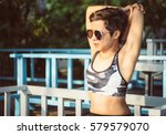 summer time  close up portrait... | Shutterstock . vector #579579070