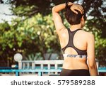 summer time  close up portrait... | Shutterstock . vector #579589288