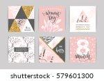 international women's day.... | Shutterstock .eps vector #579601300