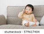 baby  mobile phone  imitation ... | Shutterstock . vector #579617404