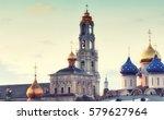 russia. moscow region. sergiev...   Shutterstock . vector #579627964