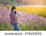 outdoor summer smiling... | Shutterstock . vector #579655093