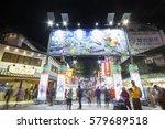 taipei  taiwan   february 10 ... | Shutterstock . vector #579689518