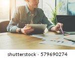 teamwork  brainstorming.... | Shutterstock . vector #579690274