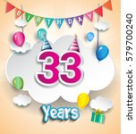 33 Years Birthday Design For...
