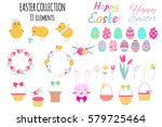 set of cute easter elements ... | Shutterstock .eps vector #579725464