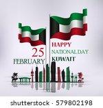 kuwait national day vector...   Shutterstock .eps vector #579802198