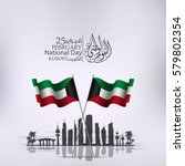 kuwait national day vector... | Shutterstock .eps vector #579802354