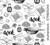 wok vector hand drawn seamless... | Shutterstock .eps vector #579805243