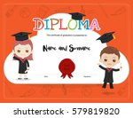 colorful kids diploma... | Shutterstock .eps vector #579819820