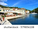 houses and cafes at the... | Shutterstock . vector #579856108