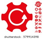 rotate gear pictograph with...   Shutterstock .eps vector #579914398