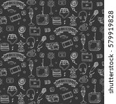 seamless pattern hand drawn... | Shutterstock .eps vector #579919828