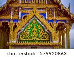 The Pattern Roof Of Wat Nong...
